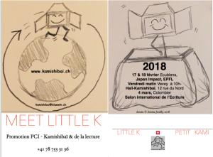little_k_petit_kami
