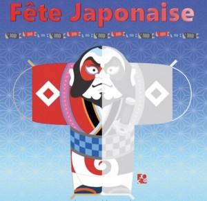 fete_japonaise